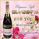 名入れシャンパン モエ・エ・シャンドン ロゼ アンペリアル750ML モエロゼ nck-moersra