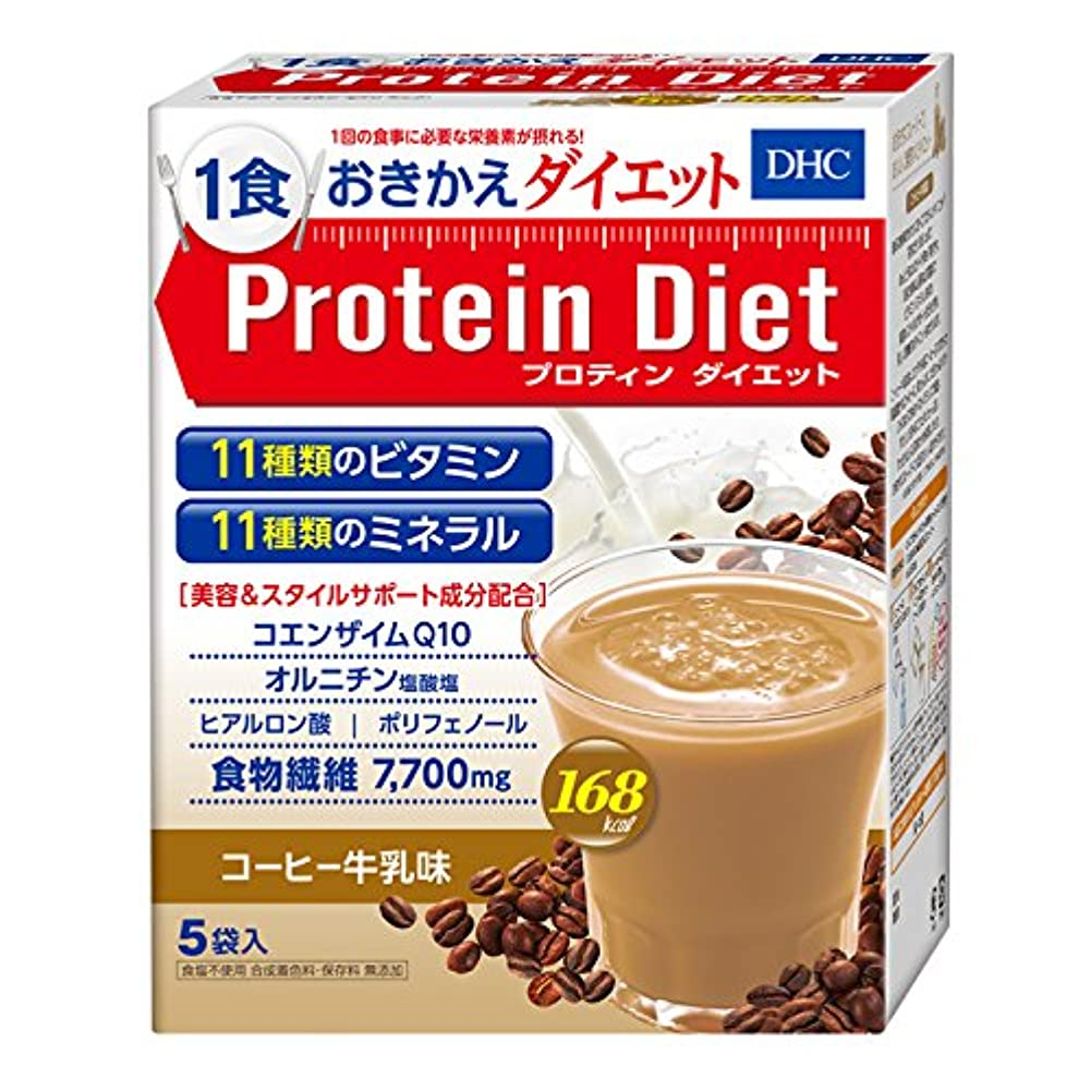 面倒おとなしい羊DHCプロティンダイエット(コーヒー牛乳味)