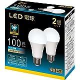 LED電球 e26口金 直径26mm 広配光 100W形相当 1600ルーメン (13.5W) 高輝度 全方向タイプ 2個セット 密閉器具対応 (昼白色)