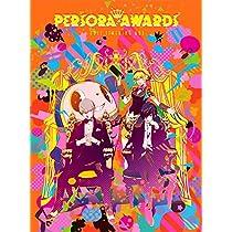 PERSORA AWARDS –FULL STALKING BOX- (数量限定特別版) [DVD]