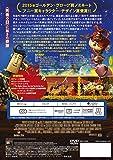 ブック・オブ・ライフ ~マノロの数奇な冒険~(特別編) [DVD] 画像