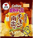 カルビー ポテトチップスチキン南蛮味 55g×12袋 (宮崎県)