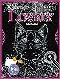 心を癒す大人のスクラッチアート 猫 the CAT'S ミニ LOVELY