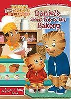 DANIEL'S SWEET TRIP TO THE BAKERY (Daniel Tiger's Neighborhood)