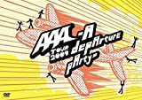 AAA TOUR 2009-A DEPARTURE PARTY- [DVD]