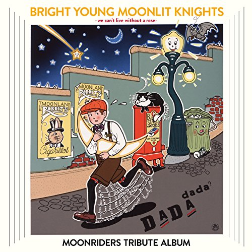 BRIGHT YOUNG MOONLIT KNIGHTS -We Can't Live Without a Rose- MOONRIDERS TRIBUTE ALBUMの詳細を見る