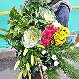 正月 迎春 正月飾り 生花 切り花 ユリ 南天 松 入り 福袋 40本