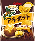 カルビー ア・ラ・ポテト じゃがバター味 72g×12袋