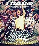 【メーカー特典あり】Autumn Tour 2018 -Pretty Girl- at NIPPON BUDOKAN(ジャケット写真ポストカード付) [Blu-ray]