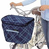 2段式 自転車カゴカバー 反射帯付き 撥水加工 大容量 前カゴカバー ひったくり予防 雨や盗難から荷物を守る ネイビー