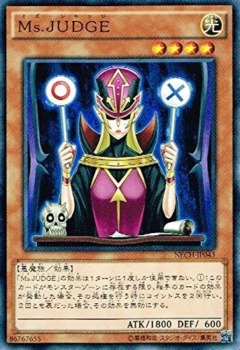 遊戯王 NECH-JP043-NR 《Ms.JUDGE》 N-Rare