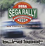SEGA RALLY CHAMPIONSHIP 1995-New Century Arrange Album-