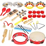Andoer セット13種類 タンバリントライアングル 鉄琴 カスタネット マラカス ハンドベル シンバル ベル ブロックなど パーカッション 子供 幼児楽器 バッグ付き
