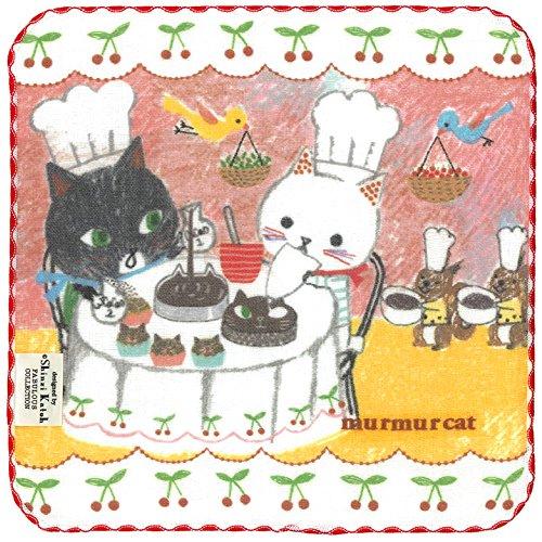 シュガータイム タオルチーフ チョコレートケーキ SKTC077-92