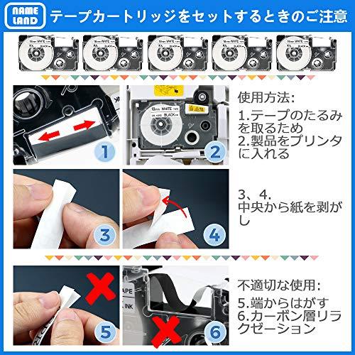 テープ 18mm 白 カシオ カートリッジ XR-18WE CASIO 黒文字 強粘着 互換 ラベルライター 5個セット ASprinte