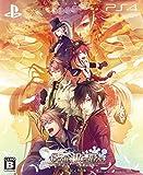 Code:Realize~白銀の奇跡~限定版予約特典(ドラマCD)付-PS4
