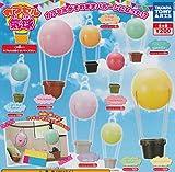 カプセル気球 全8種セット ガチャガチャ