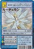 デジタルモンスターカードゲーム Bo-912 ルーチェモン (特典付:大会限定バーコードロード画像付)《ギフト》#153