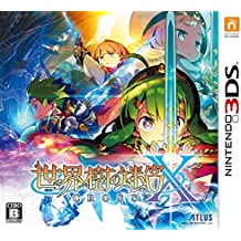 世界樹の迷宮X (クロス) - 3DS