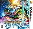 世界樹の迷宮X (クロス)- 3DS