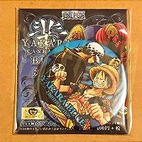 ワンピース アニメイト限定 輩缶バッジ 青 BLUE シークレット シクレ 海賊同盟 ロー&ルフィ