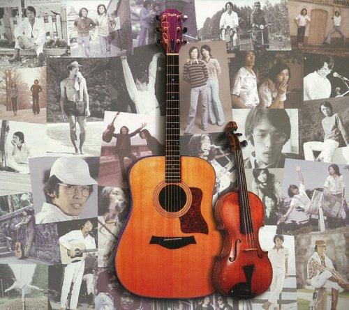 さだまさし/グレープ ベスト 1973-1978