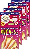 【まとめ買い】爪ピカッシュ 爪磨きシート 4枚×4個