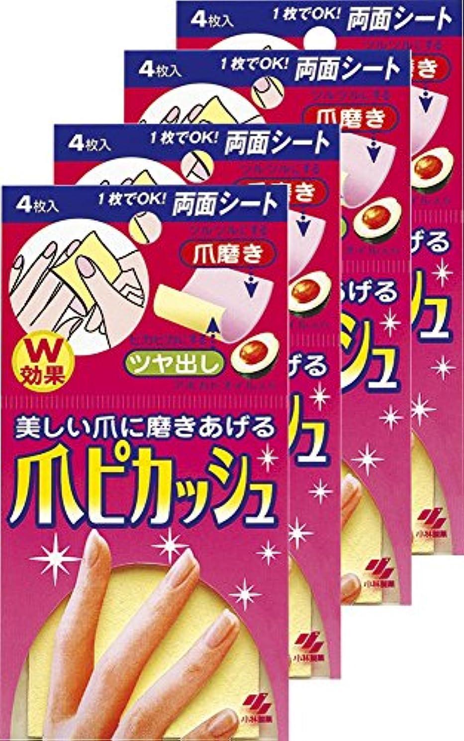 取り除く話危険な【まとめ買い】爪ピカッシュ 爪磨きシート 4枚×4個