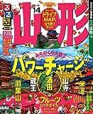るるぶ山形'14 (国内シリーズ)