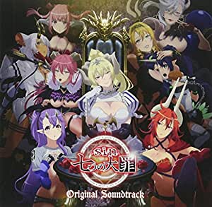 TVアニメ『sin 七つの大罪』オリジナルサウンドトラック