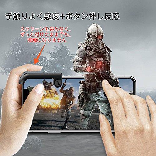 『荒野行動対応コントローラー ゲームパッド ゲームハンドル ハンドル付き 2種類セット 射撃ボタン スマホホルダー機能付き 押しボタン 感応射撃ボタン 優れたゲーム体験を実現 iPhone/Android 各種ゲーム対応可能…』の6枚目の画像