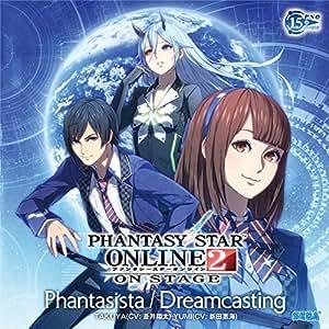 Phantasista/Dreamcasting
