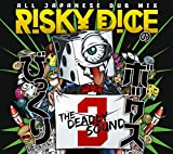 RISKY DICE ALL JAPANESE DUB MIX Vol.3 「びっくりボックス3」 画像
