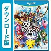 【Kindleキャンペーン対象商品】 大乱闘スマッシュブラザーズ for Wii U [オンラインコード] 【Kindleカタログをダウンロードすると500円OFF(2017/1/9迄)】
