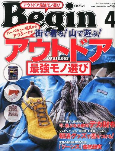 Begin (ビギン) 2012年 04月号 [雑誌]の詳細を見る