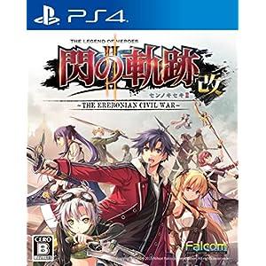 英雄伝説 閃の軌跡II:改 - PS4