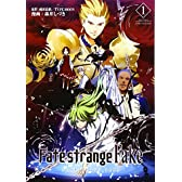 Fate/strange Fake vol.1 (TYPE-MOON BOOKS)
