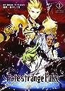 Fate/strange Fake vol.1 (TYPE-MOON BOOKS)