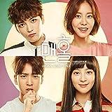 マンホール : 不思議の国のピル (KBS2 DRAMA) OST 2CD + Booklet