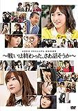 AKB48 49thシングル選抜総選挙~戦いは終わった、さあ話そうか~(DVD5枚組)