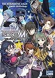 アイドルマスター SideM コミックアンソロジー VOL.3 (DNAメディアコミックス)