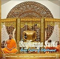 Bojjhanga Sutta: The Seven Factors of Enlightenment (Healing Chanting) [並行輸入品]