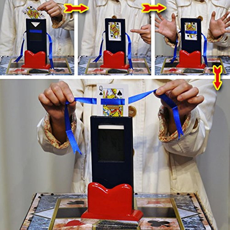 ★マジック?手品★カードに貫通するリボン ●W5321