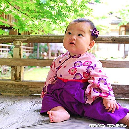 ベビー キッズ 袴風 カバーオール ロンパース 女の子 紫色 95cm 10623609PU95