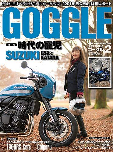 GOGGLE (ゴーグル) 2019年2月号 [雑誌]