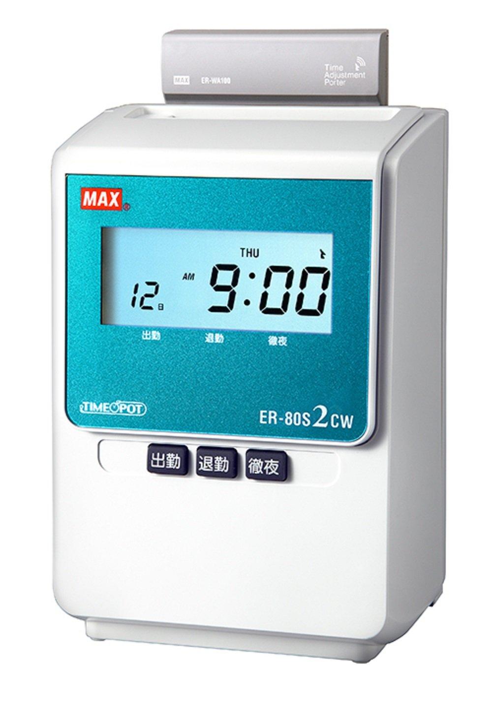 マックス ER-80S2CW