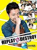 REPLAY&DESTROY Blu-ray-BOX(Blu-ray Disc) 画像