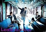 【Amazon.co.jp限定】MILESTONE(初回盤A+初回盤B 2枚同時購入セット/特典 スペシャルポスター<Aタイプ>付)
