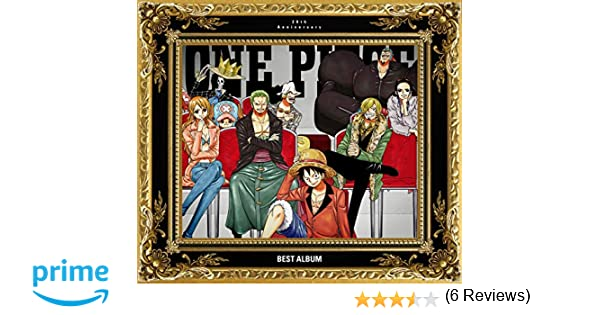 99deb56409a Amazon   ONE PIECE 20th Anniversary BEST ALBUM (初回限定豪華版)   V.A.   アニメ   音楽