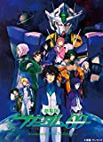劇場版 機動戦士ガンダム00-A wakening of ...[Ultra HD Blu-ray]